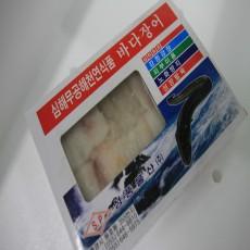 자연산 바다장어(냉동) 500g
